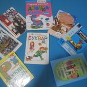 Учебные пособия для детей, Лот-1 на выбор - Азбука, Рус.яз. или Основ. здор. Уп 10грн