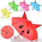Зонтик детский с ушками в ассортименте!