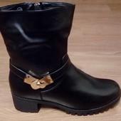 Ботинки зимние в стиле Hermes 40р-26см