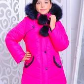 Скидка. Цена до 30.10. Куртка зимняя. Р-Ры 30-40