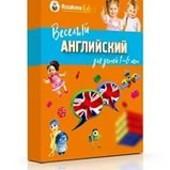 Веселый Английский для детей 1-6 лет от Марины Русаковой! (2016)
