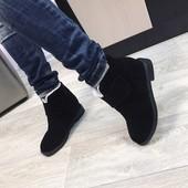 Ботинки зимние замшевые на липучке