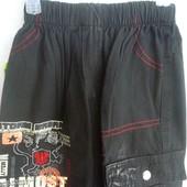 Штаны для мальчика, новые-распродажа.