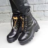 Стильные зимние ботинки натуральная кожа