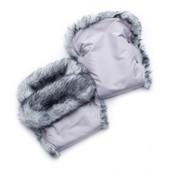 Муфта для рук на коляску рукавички для мамы (серый + мех кролик)