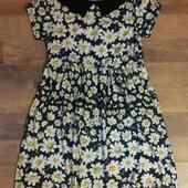 Прелестное платье.