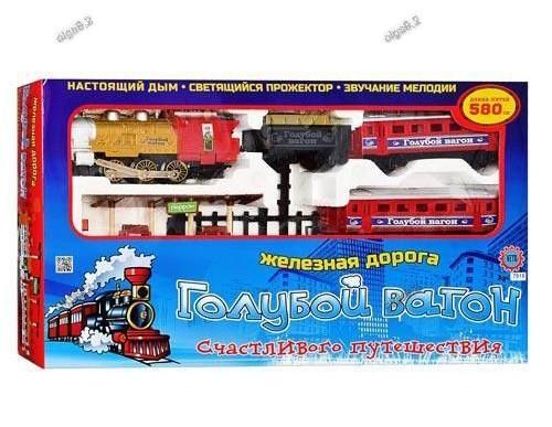 Железная дорога голубой вагон. 580 см звук, свет, дым фото №2