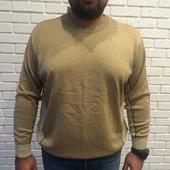 Мужской свитер-батал Breidhof бежевый