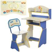 Детская Парта HB 2070-06-7,синяя,регулируется высота