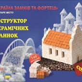 """Экологичная игрушка - керамический конструктор """"Собор""""."""
