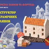 """Экологичная игрушка - керамический конструктор """"Крамничка"""""""