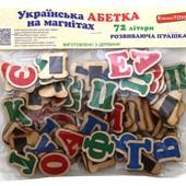 Магнитные буквы украинского алфавита, Komarovtoys
