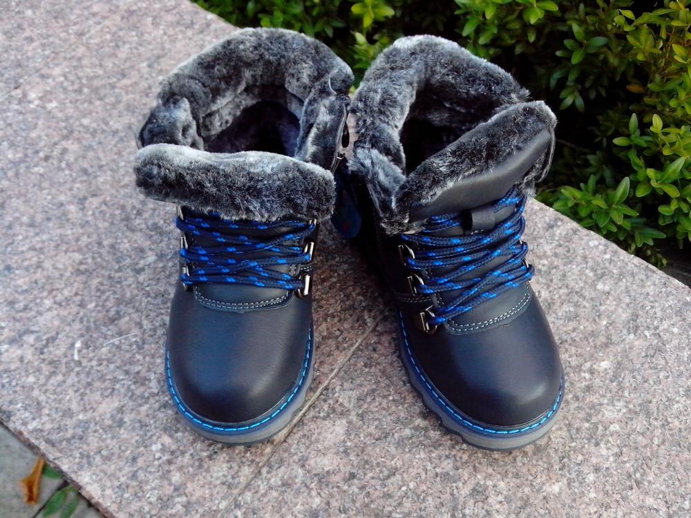 Зимние ботинки на мальчика світ.т размер 23-14 см  синие фото №2