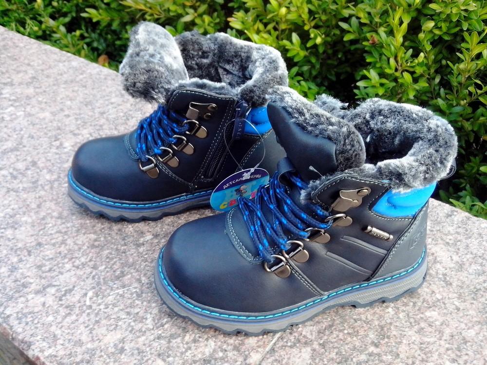 Зимние ботинки на мальчика світ.т размер 23-14 см  синие фото №4