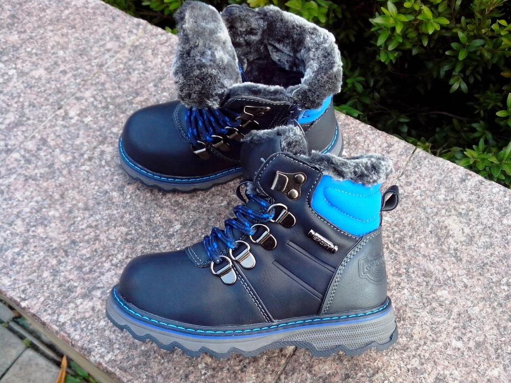 Зимние ботинки на мальчика світ.т размер 23-14 см  синие фото №3