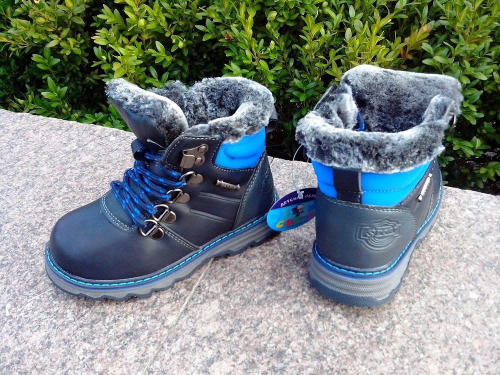 Зимние ботинки на мальчика світ.т размер 23-14 см  синие фото №8
