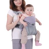 """Рюкзак-кенгуру, кенгуру для детей """"Baby Active Lux"""""""