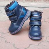Ботинки зимние мальчику 27 - 32 р-р зимние сапоги для мальчика