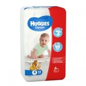 Подгузники Huggies Classic размер 4 и 5