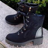 Зимние женские ботинки размер 36,37 чёрные