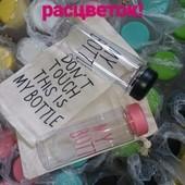 Бутылочки для напитков, моя бутылка, My Bottle, все расцветки.