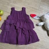 Moonsoon плаття