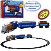 Детская железная дорога.Разные модели.