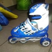 Акция -ролики Кепаи 30-33, 34-37 синие для мальчика и девочки