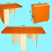 Стол - пенал, Финекс (Оранжевый-081)