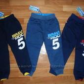 Стильные спортивные штаны для мальчика 98, 104, 110, 116, 122см