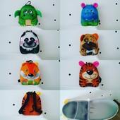 Рюкзачки детские 3D подарок деткам на Новый год!