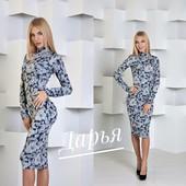 Платье из ангоры, 5 видов узора