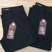Классные брюки по классной цене