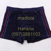 Боксеры фирмы С+3 (Польша), размер M, новые