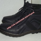 Новые мужские зимние ботинки, р. 39 - 42