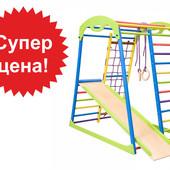 Sport Kroha mini – спортивный уголок, игровой комплекс для деток.  Обратите Внимание!!! Бесплатная д