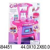 Столик Кухня на батар.,в кор.44,0*10,2*60,0см