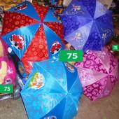 Детский зонт в ассортименте   см вкладки
