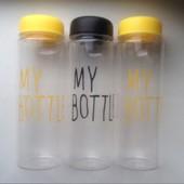 Модная бутылка MyBottle 500 мл