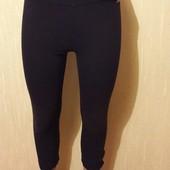 Спортивные укороченные штаны acsn