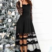 Вечернее платье макси сетка открытые колени
