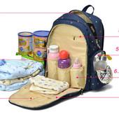 супер цена 1300 грн Рюкзак для мамы ActiveBaby, разные цвета