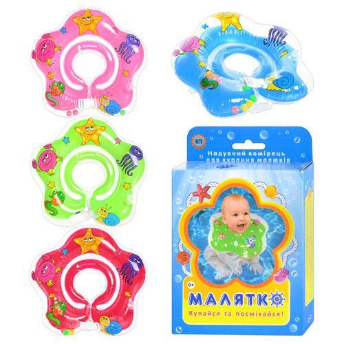 Круг на шею MS 0128 для купания младенцев фото №1