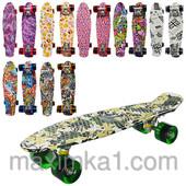 Скейт MS 0748-1,2 Пенни борд Penny Board цвета в ассортименте