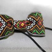 Бабочка детская с украинским орнаментом