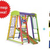 Sport Kroha Vip  – спортивный уголок, игровой комплекс для деток.  Обратите Внимание!!! Бесплатная д
