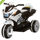 Детский трехколесный мотоцикл Bambi BI318C-1, белый