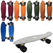 Скейт MS 0297