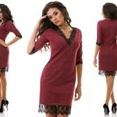 Теплое платье с французским кружевом снизу, на рукавах и на декольте. 4 цвета.