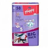 Памперсы/Підгузники дитячі Happy Junior (5) від 12-25 кг 58шт.